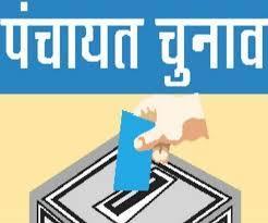 up panchayat chunav 2021 को लेकर आरक्षण प्रक्रिया पर योगी सरकार की मुहर