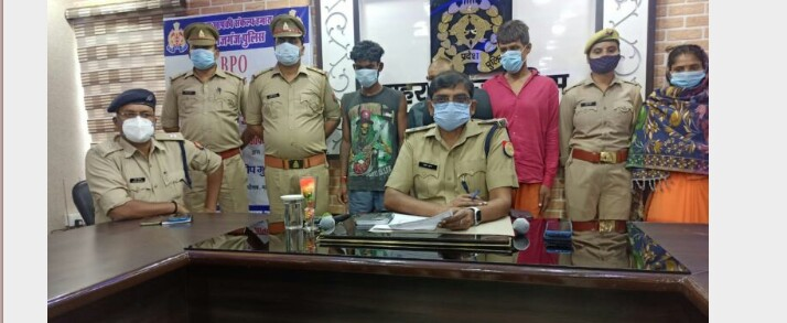 फरेन्दा पुलिस द्वारा अंधविश्वास व झाड़ फूंक से दहशत फैलाने वाले पांच अभियुक्त गिरफ्तार